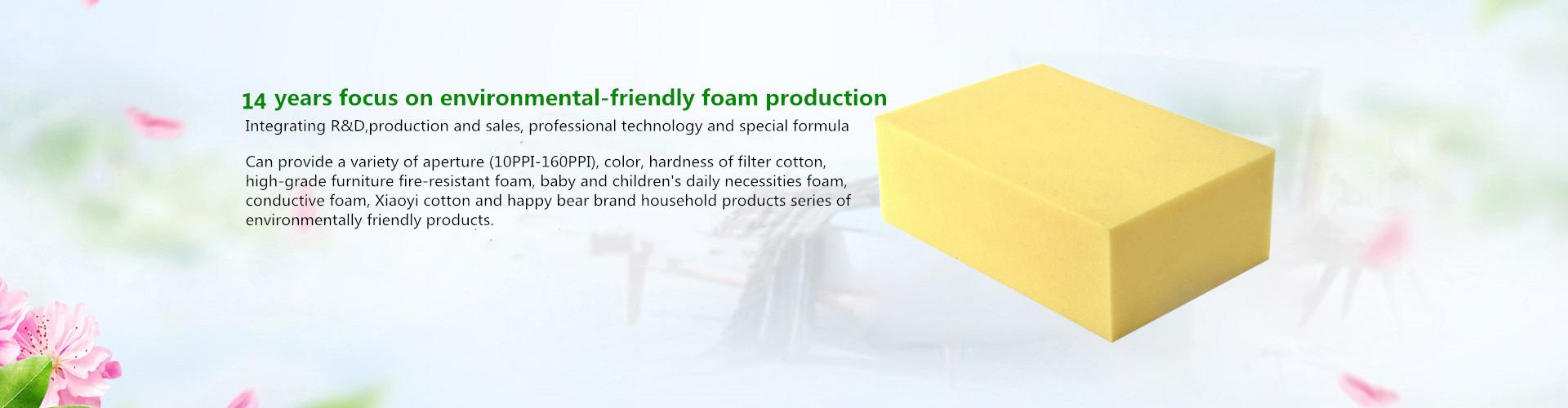 13 years foam manufacturer